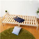 高さ調節できる日本檜のすのこベッド 【フレーム単品】 棚つき 【組立品】
