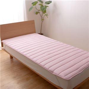 ニットベッドパッド/体圧分散敷きパッド 【セミシングル ピンク】 約80×200cm 洗える 表地綿100% 日本製 〔ベッドルーム〕