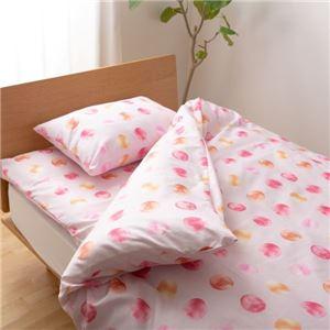 ドット 合繊6点セット (掛けふとん・敷きふとん・枕・カバー×各1) シングルロング ピンク - 拡大画像