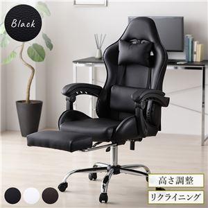 チェア ブラック ゲーミング オフィス パソコン 学習 椅子 頑丈 リクライニング ハイバック ヘッドレスト フットレスト レザー - 拡大画像