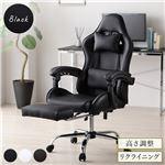 チェア ブラック ゲーミング オフィス パソコン 学習 椅子 頑丈 リクライニング ハイバック ヘッドレスト フットレスト レザー