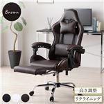 チェア ブラウン ゲーミング オフィス パソコン 学習 椅子 頑丈 リクライニング ハイバック ヘッドレスト フットレスト レザー