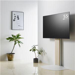 壁寄せTV台 (TV対応サイズ:40〜77V) ナチュラル×ホワイト 組立品 WS-B840-NA - 拡大画像