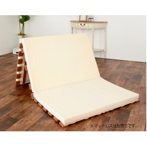 薄型軽量桐すのこベッド 3つ折れ式 セミシングル【完成品】 - 拡大画像