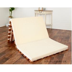 薄型軽量桐すのこベッド 3つ折れ式 ダブル【完成品】 - 拡大画像
