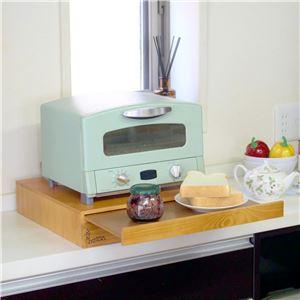 リーフ柄 家電下 スライドテーブル付き カウンター上収納【ライトブラウン】 上置き 収納 棚 木製 幅45cm おしゃれ キッチン 作業台 完成品 - 拡大画像