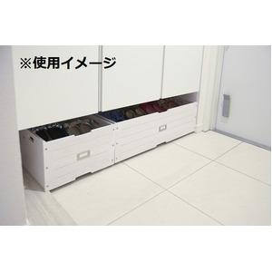 玄関収納/下駄箱下収納ボックス 【幅52cm】 ホワイト - 拡大画像
