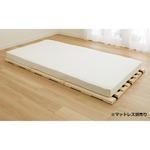 桐製 すのこベッド 3つ折れ式マットレス対応 ベッド ベッドフレーム すのこ