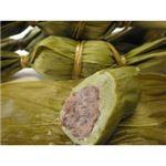 新潟名物伝統の味!笹団子 つぶあん15個 + みそあん15個 計30個セット