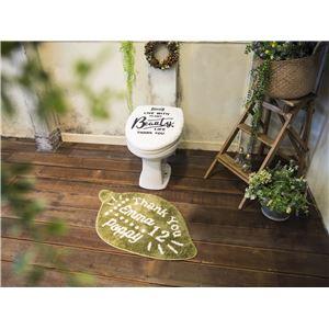 オカトー &Green トイレ2点セット(ふたカバー・マット) U型・O型用 LEAF - 拡大画像