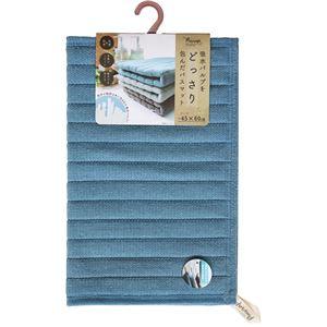 (まとめ) オカトー PUWRAP (バラップ)バスマット 45×60cm ブルー 【×2セット】 - 拡大画像