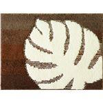 (まとめ) オカトー モンストルム バスマット 45×65cm ブラウン 【×2セット】