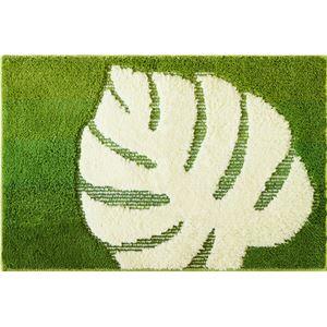 オカトー モンストルム 洗面マット 50×75cm グリーン - 拡大画像