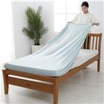 【西川】 シーツ/寝具 【シングル〜セミダブル ライトグリーン】 日本製 洗える 綿混 クイックラップシーツ のびのびシーツ