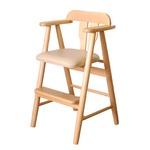 ベビーチェア ライトブラウン キッズチェア 子供用椅子 チェア ダイニングチェア 子供用 天然木 完成品