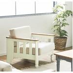 ソファ 1人掛け ホワイト ソファー カントリー 天然木 オイル塗装 1人用 1P おしゃれ 組立品