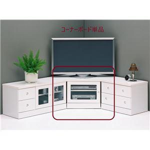 日本製 鏡面 エナメル塗装 コーナーボード 【75cm幅 ホワイト】 完成品 TV台 TVボード テレビ台 テレビボード コーナーTVボード - 拡大画像