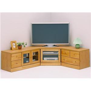 日本製 天然木 コーナー3点セット 【ナチュラル】 完成品 TV台 TVボード テレビ台 テレビボード リビングボード コーナーTVボード - 拡大画像