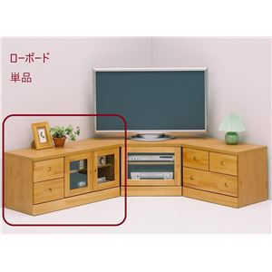 日本製 天然木 ローボード 【90cm幅 ナチュラル】 完成品 ローボード リビングボード TV台 TVボード テレビボード - 拡大画像