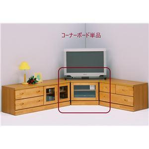 日本製 天然木 コーナーボード 【75cm幅 ライトブラウン】 完成品 TV台 TVボード テレビ台 テレビボード コーナーTVボード - 拡大画像