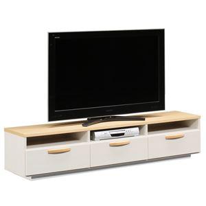 日本製 TV台 【173.5cm幅 ナチュラル】 完成品 テレビ台 TVボード テレビボード リビングボード - 拡大画像