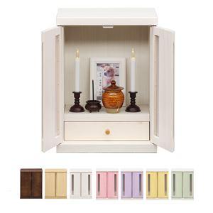 日本製 メモリアルボックス パープル ペット仏壇 ペット仏具 家具調 かわいい ペット用 完成品 - 拡大画像