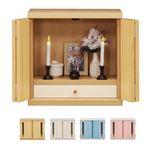 日本製 メモリアルボックス Lサイズ ブルー ペット仏壇 ペット仏具 家具調 かわいい ペット用 完成品