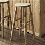 バースツール ナチュラルブラウン チェア ハイチェア 椅子 ダイニングチェア スツール カントリー 天然木 おしゃれ 完成品