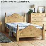 シングルベッド ナチュラルブラウン ベッド すのこベッド ベッドフレーム シングル 天然木 おしゃれ 北欧 カントリー 組立品