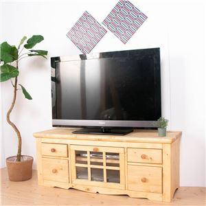 TVボード 120cm幅 ナチュラルブラウン テレビ台 テレビボード リビングボード リビング 収納 天然木 カントリー おしゃれ 北欧 完成品 - 拡大画像