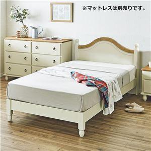 シングルベッド ホワイト ベッド すのこベッド ベッドフレーム シングル 天然木 おしゃれ 北欧 カントリー 組立品 【マットレス別売】 - 拡大画像