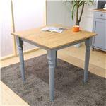 ダイニングテーブル 80cm幅 ブルーグレー テーブル 食卓 ダイニングキッチン 天然木 カントリー おしゃれ 北欧 組立品