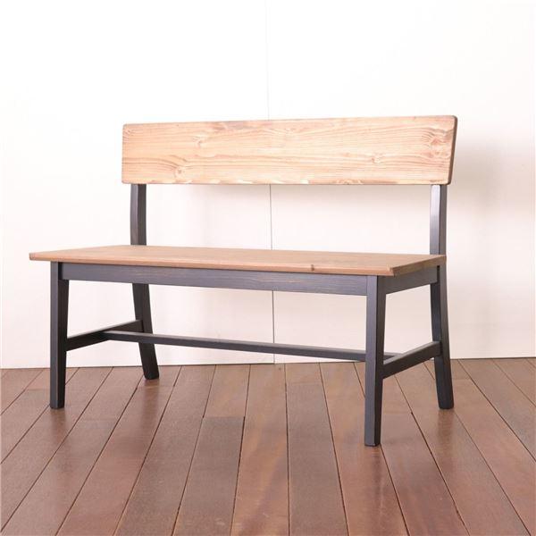 ダイニング背付ベンチ 110cm幅 ブラック ダイニングベンチ ベンチ スツール 椅子 ダイニングチェア 天然木 カントリー おしゃれ 組立品