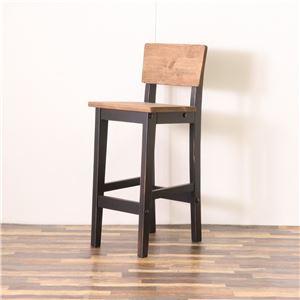 ハイチェア ブラック チェア バーチェア 椅子 ダイニングチェア カントリー 天然木 おしゃれ 組立品 - 拡大画像