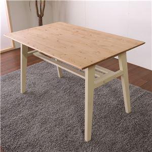 ダイニングテーブル 120cm幅 ホワイト テーブル 食卓 ダイニングキッチン 天然木 カントリー おしゃれ 北欧 組立品 - 拡大画像
