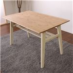 ダイニングテーブル 120cm幅 ホワイト テーブル 食卓 ダイニングキッチン 天然木 カントリー おしゃれ 北欧 組立品
