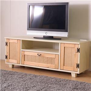 TVボード 120cm幅 ホワイト テレビ台 テレビボード リビングボード リビング 収納 天然木 おしゃれ 北欧 - 拡大画像