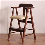 ベビーチェア ダークブラウン キッズチェア 子供用椅子 チェア ダイニングチェア 子供用 天然木 完成品