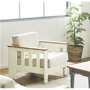 ソファ 1人掛け ホワイト ソファー カントリー 天然木 オイル塗装 1人用 1P おしゃれ 組立品 - 拡大画像