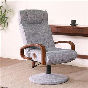 回転座椅子 グレー 肘付き 回転式 座椅子 椅子 チェア リクライニング 幅56×奥行65×肘高53-92.5cm 組立品 - 拡大画像
