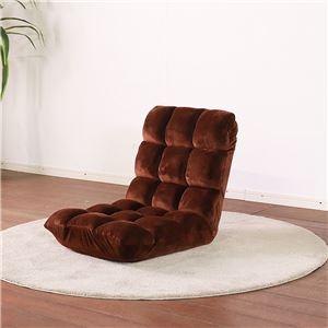 モコモコ 座椅子 ダークブラウン 椅子 チェア リクライニング ローソファ ふっくら おしゃれ 完成品 - 拡大画像