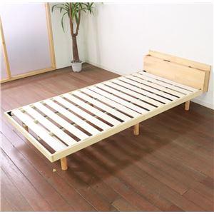 棚付スノコベッド シングル ナチュラル ベッド すのこベッド ベッドフレーム 天然木 おしゃれ 北欧 カントリー 組立品 - 拡大画像