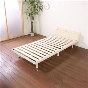 棚付スノコベッド シングル ホワイトウォッシュ ベッド すのこベッド ベッドフレーム 天然木 おしゃれ 北欧 カントリー 組立品 - 拡大画像