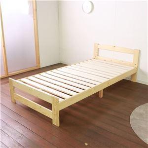 フラットスノコベッド シングル ナチュラル ベッド すのこベッド ベッドフレーム 天然木 おしゃれ 北欧 カントリー 組立品 - 拡大画像