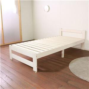 フラットスノコベッド シングル ホワイトウォッシュ ベッド すのこベッド ベッドフレーム 天然木 おしゃれ 北欧 カントリー 組立品 - 拡大画像