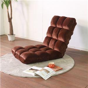 ビッグモコモコ 座椅子 ダークブラウン 椅子 チェア リクライニング ローソファ ふっくら おしゃれ 完成品 - 拡大画像