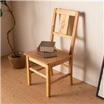 ダイニングチェア ナチュラルブラウン チェア 椅子 食卓椅子 チェアー 天然木 カントリー おしゃれ 北欧 アンティーク風 完成品
