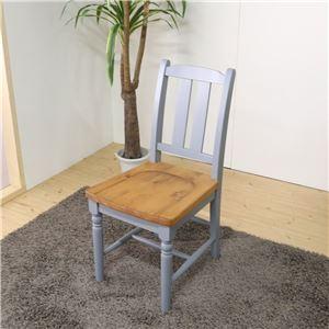 ダイニングチェア ブルーグレー チェア 椅子 食卓椅子 チェアー 天然木 カントリー おしゃれ 北欧 完成品 - 拡大画像