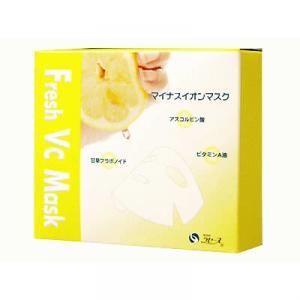 フレッシュビタミンC マスク 8枚入 - 拡大画像