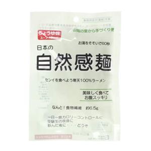 日本の自然感麺 しょうゆ味 - 拡大画像